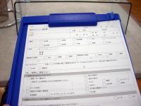 受付で問診票を記入
