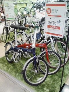 クイックリリースdahon 自転車 ...