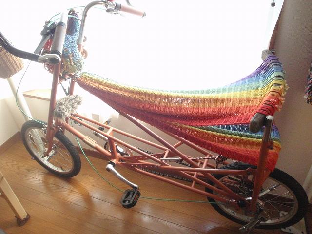 ハンモック自転車