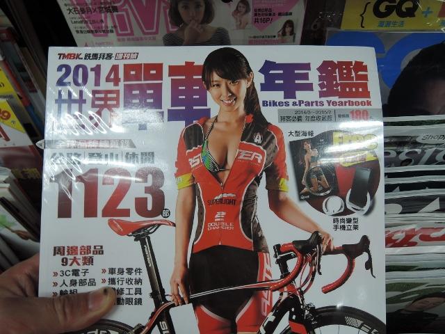... 折りたたみ自転車&ミニベロ : 台湾 自転車 購入 折りたたみ : 自転車の