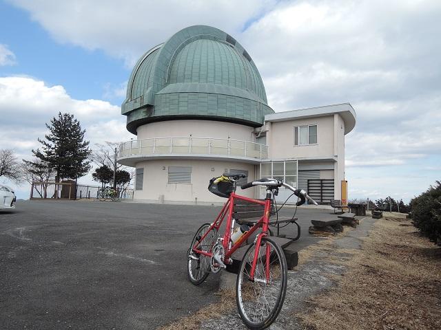 天文台へ行こう