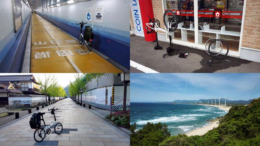 今年も鹿児島から大阪までパンダメトロで