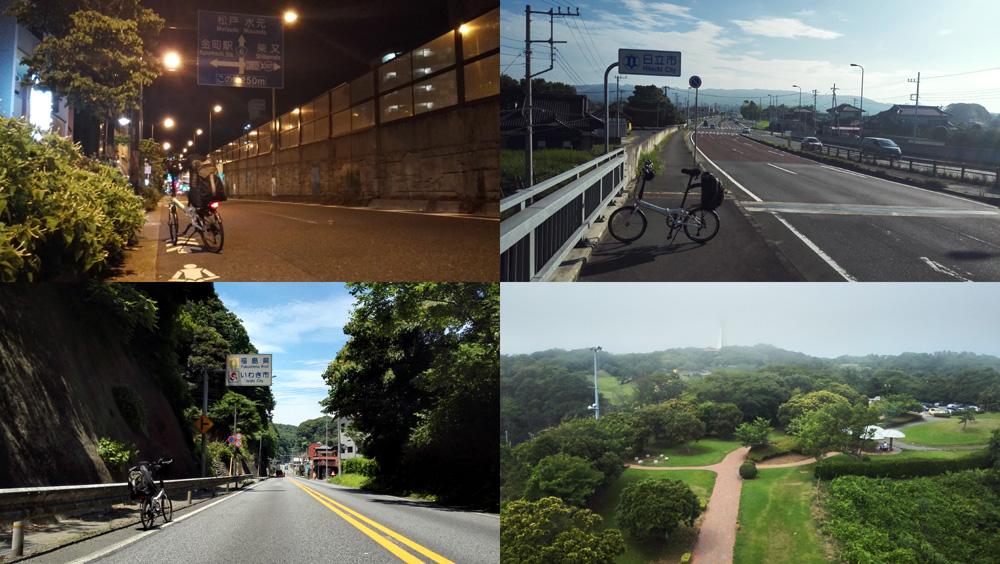 東京から仙台までパンダメトロで