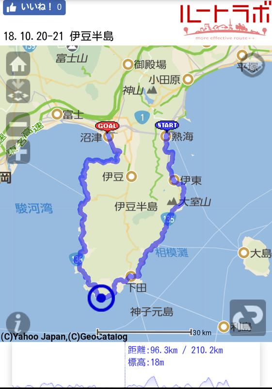 18.10.20~21 伊豆半島