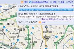GPSログをGoogleマップに表示する