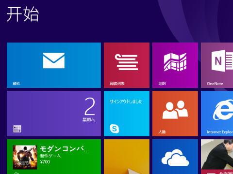 Windows8.1タブレット VOYO WINPAD A1 MINI の言語を変更して日本語化