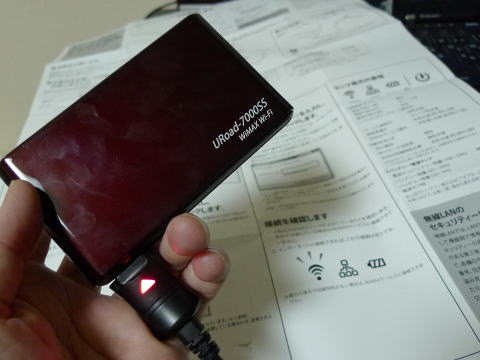 BIC WiMAX SERVICE と @nifty WiMAX Flatを比較する