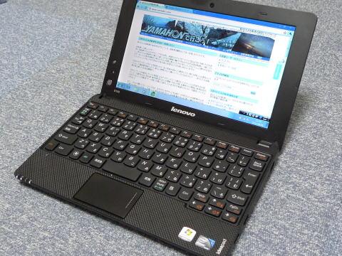lenovoのネットブック ideapad S100のレビューを書いてみるよ