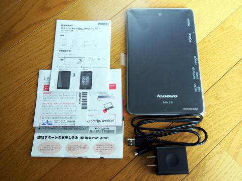 LenovoのタブレットMiix 2 8が2.2万円なので今更レビュー!