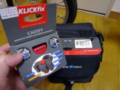リクセンカウルのフロントバッグ「オールラウンダー・ミニ(KT813)」