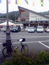 吉浜から山田町へ〜岩手への旅最終日
