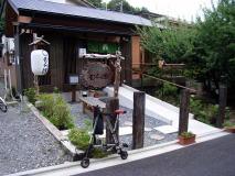 多摩川サイクリングロードのんびりオフ