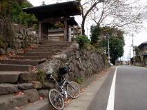 ... 自転車♪ YAMAHON(ヤマホン)で