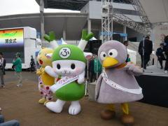 埼玉サイクリングフェスティバル参加レポート